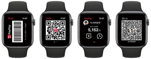 画像: Suica、iD、QUICPayに加え、クレカのタッチ決済、PayPayに対応する。