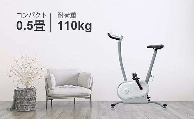 画像: 高さ121cm・長さ93cm・幅50.5cmとコンパクトなサイズです。 www.makuake.com
