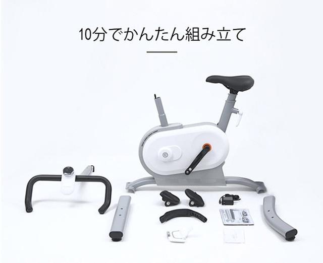 画像: これがすべてのパーツ。機械オンチな人も安心です。 www.makuake.com
