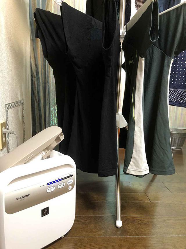 画像: 衣類乾燥には干し方や使用場所などの工夫が必要。