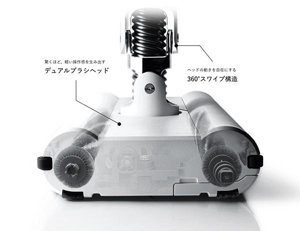 画像: まったく新しい掃除機体験を実現する「ホバーテクノロジー」 www.balmuda.com
