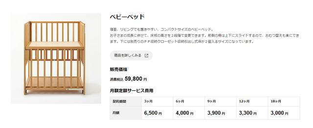 画像4: www.muji.com