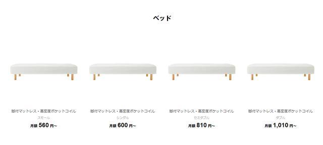 画像1: www.muji.com