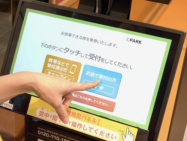 画像: 自動受付・案内(2017年)
