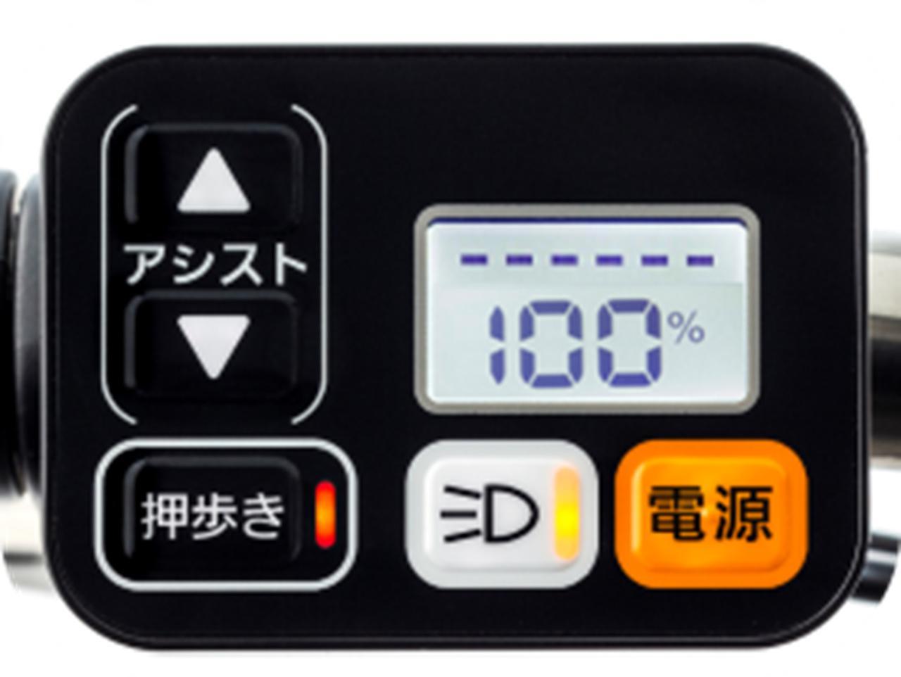 画像: 押し歩き専用手元スイッチ