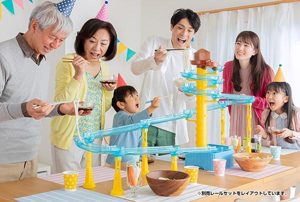 画像: ビッグストリーム そうめんスライダー www.takaratomy-arts.co.jp