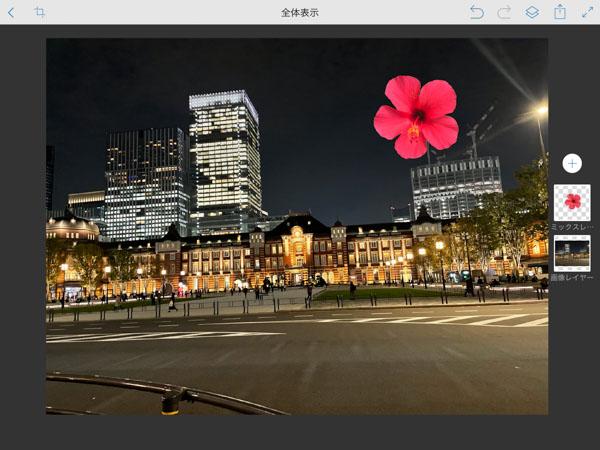 画像: ここに別の写真をさらに追加したり、文字を入れたりすることも可能。