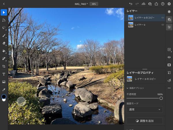 画像: デスクトップ版に近いインターフェイス。