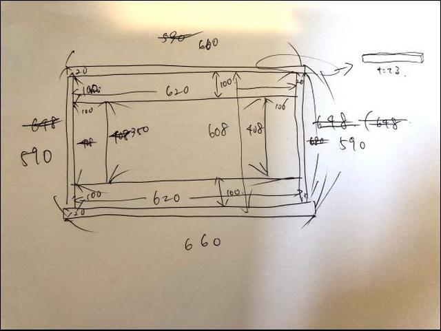画像: DIYのキモとなる設計図