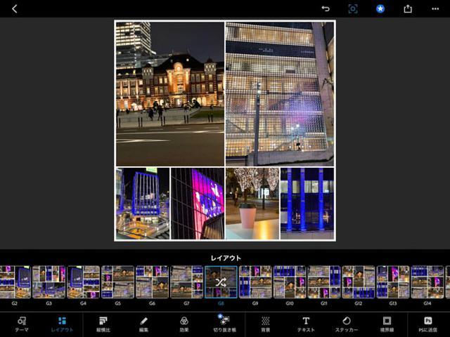 画像: お気に入り写真をまとめてSNSにアップするときに便利な「コラージュ」。
