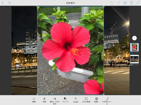 画像: 写真は右端の「+」から追加できる。