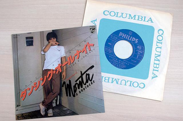 画像: 最初に買った歌謡ものは「ダンシング・オールナイト」だったが、その理由は覚えていない。
