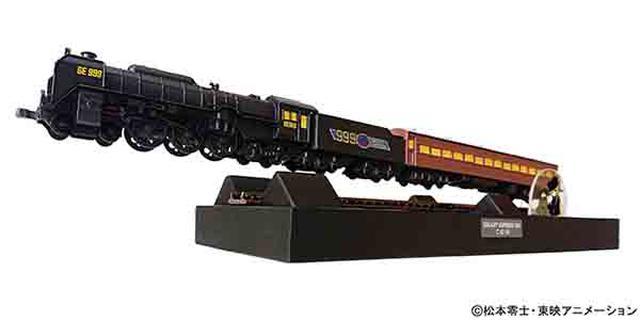 画像: 磁力による微妙なバランスで車体を傾斜!999号の空間軌道発進を再現した鉄道模型