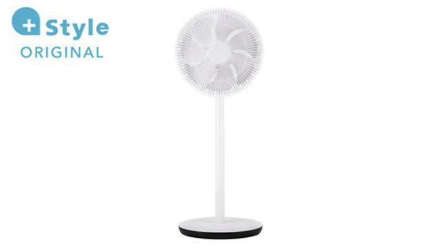 画像: 【+Style ORIGINAL】スマート扇風機(安心の2年保証) - +Styleショッピング