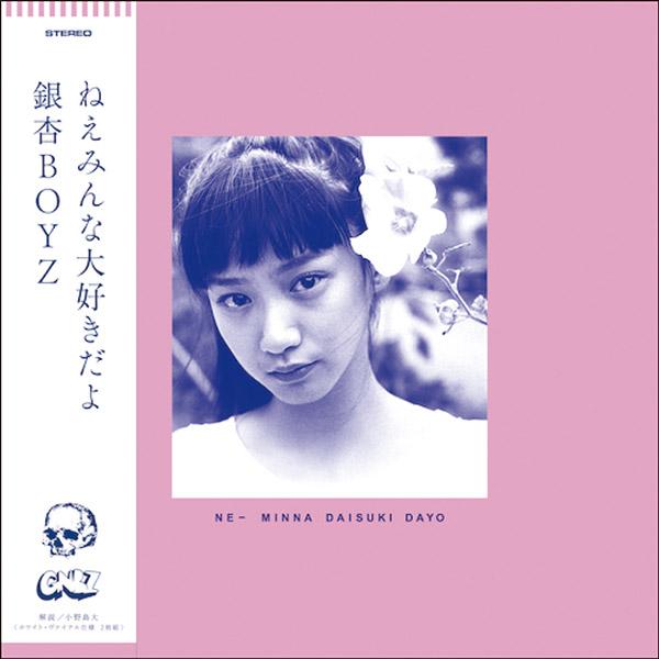 画像: 昨年10月にリリースしたCDのLP化。ホワイトヴァイナル(白色盤)が新鮮だ。