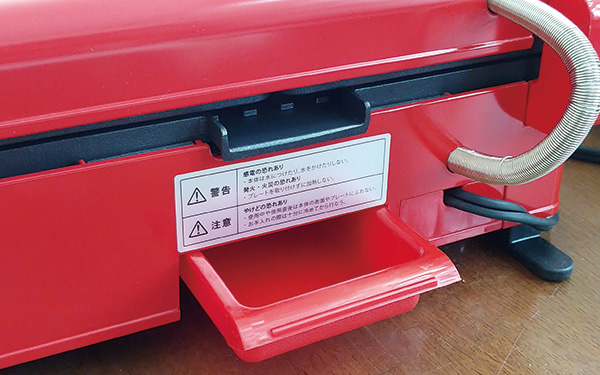画像: 背面には油受けトレーを装備。グリルプレート使用時も安心して使える。