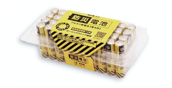 画像: (写真は単4形) 透明なプラスチックケースなので、残り本数も一目でわかります。使い切ったあとも、電池保存ケースとして再利用が可能です。