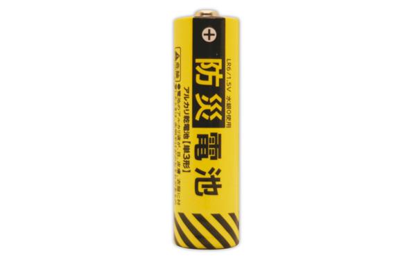 画像: 黄色と黒を使ったデザインで、 大きく「 防災電池 」と書かれている ため、とにかく目立ちます。
