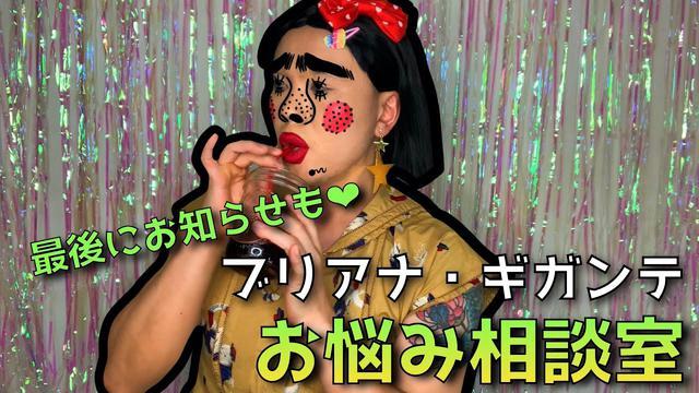 画像: [お悩み相談室]お知らせもあるの❤︎[無責任発言多数] youtu.be