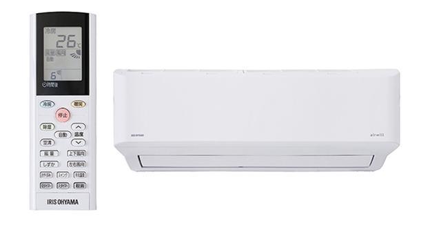 画像1: アイリスオーヤマ airwill 内部清潔エアコン GFシリーズ