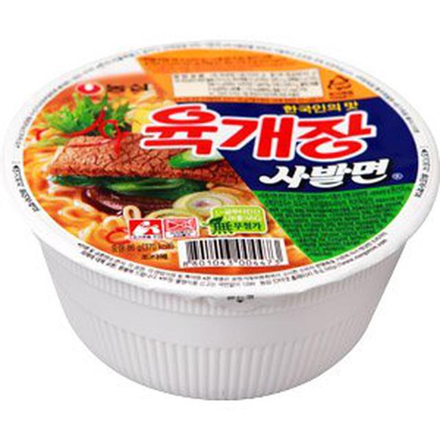 画像3: 韓国インスタントラーメンおすすめ3選&美味しい食べ方レシピを紹介!ネット通販できる袋麺からカップ麺までランキング付け