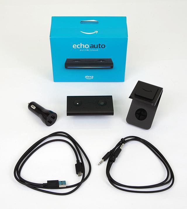 画像: セット内容は、本体、シガー電源、USBケーブル、オーディオケーブル、台座