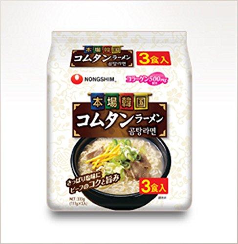 画像2: 韓国インスタントラーメンおすすめ3選&美味しい食べ方レシピを紹介!ネット通販できる袋麺からカップ麺までランキング付け