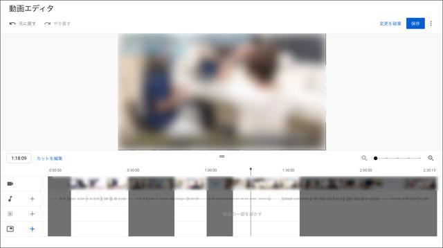 画像: 何箇所でも分割が可能になります