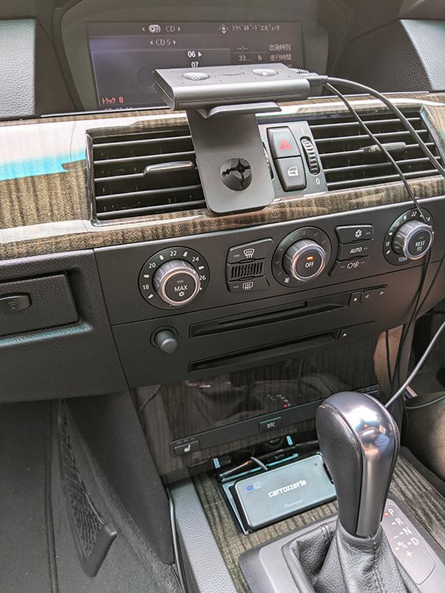 画像: Echo AutoとDCT-WR100Dの設置イメージ