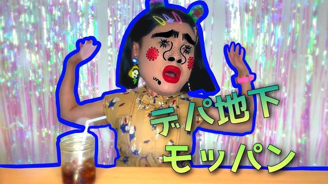 画像: [デパ地下モッパン]食べてるだけの動画[MUKBANG] youtu.be