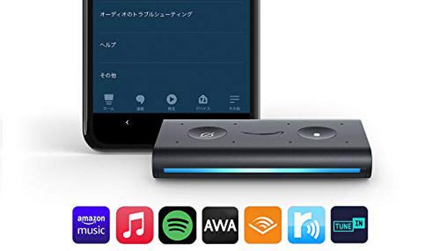 画像1: 【レビュー】Amazon Echo Auto エコーオートの設定と取り付け 車専用のWi-Fiシステムで音楽やナビを試してみた!