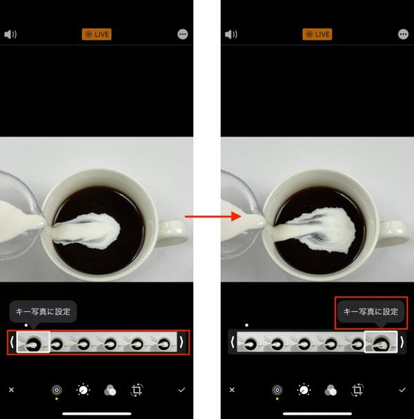 画像: 記録された映像から好きなタイミングを選択できる。