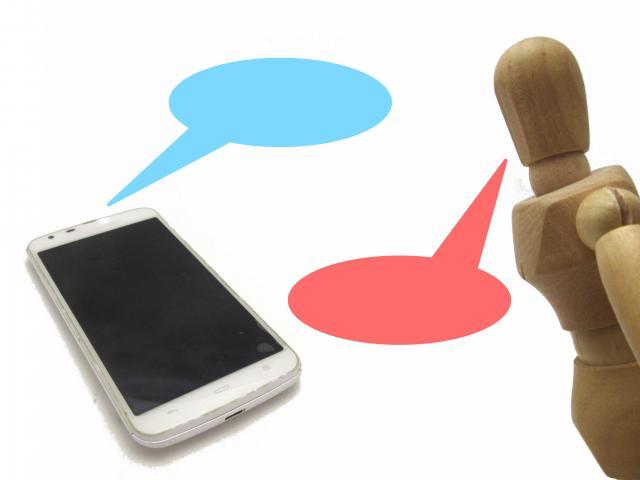 画像: 音声翻訳がとても便利