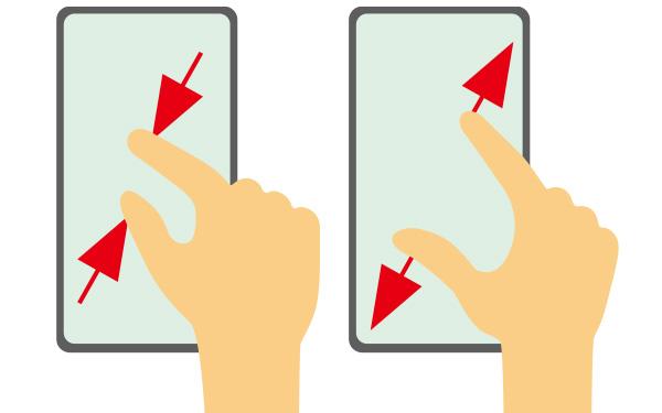 画像6: 【スマホ操作】フリックとは?スワイプとは?覚えておきたい7つのタッチ操作