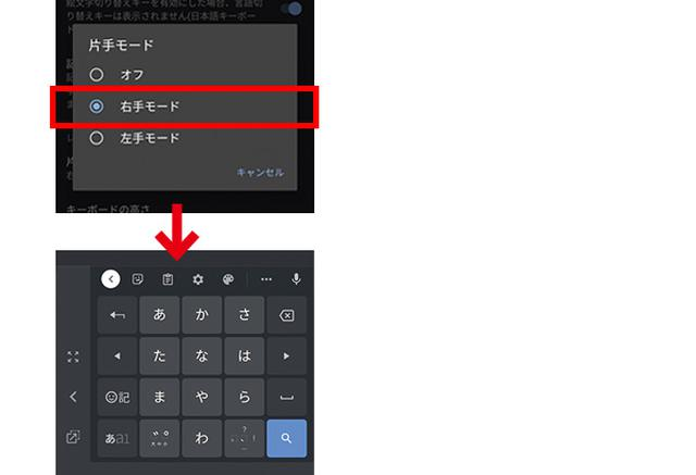 画像2: ● 片手用キーボードで大画面を活用!