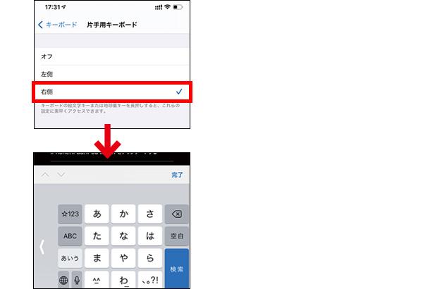 画像1: ● 片手用キーボードで大画面を活用!