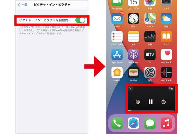 画像2: ● Androidは画面分割表示に対応!