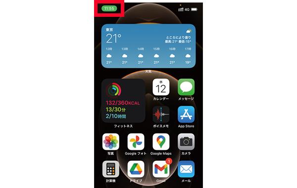 画像1: ● 電話アプリが見えなくなっても通知などから通話の終了が可能