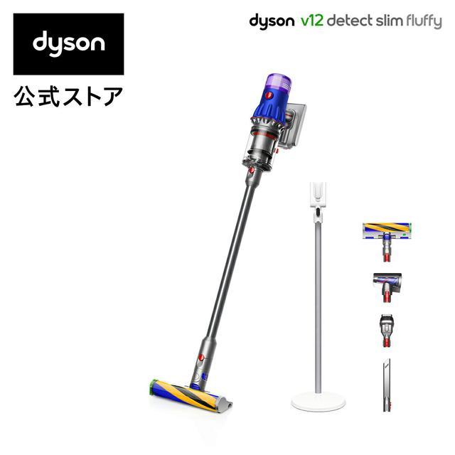画像: 【2つの進化】ダイソンの最新掃除機「Dyson V12 Detect Slim」 が目指したものとは?
