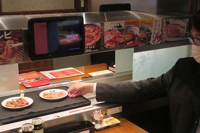 画像: 「焼肉の和民」の特急レーン。パーティルームなどで設置されていないスペースもある。