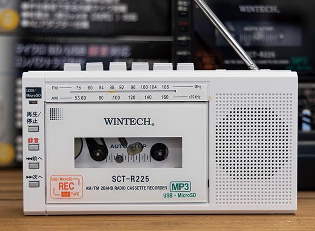 画像: ウィンテック「SCT-R225」