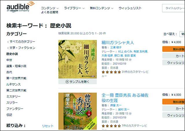 画像1: 月額1500円のアマゾン提供のサービス。高額な書籍もお得に楽しめるのが魅力