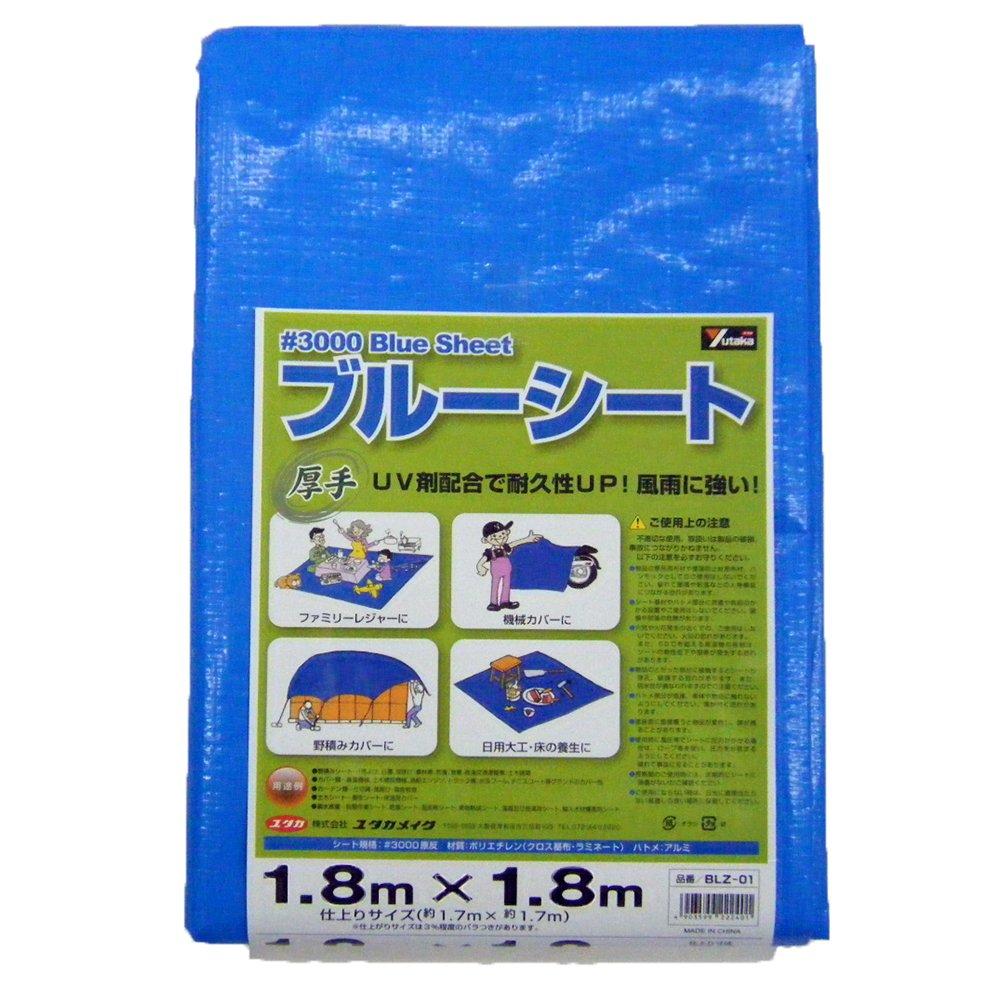 画像: ブルーシート www.amazon.co.jp