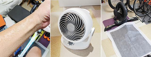画像: かなりの汗をかくので、サーキュレーターとペット用のおしっこシートで対策。