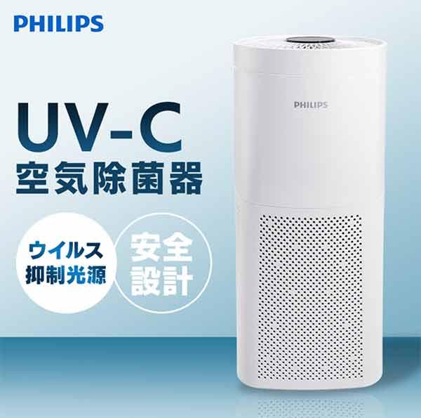 画像: www.irisplaza.co.jp