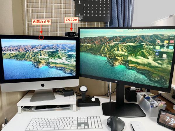 画像: 普段からデュアルディスプレイ環境でPCを使用。