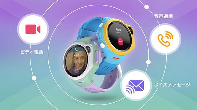 画像: 子供と親が「必要」と思う機能を満載したmy First Fone R1 jp.oaxis.com