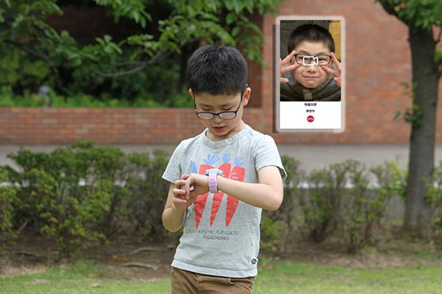 画像: 予想外の場所にいる場合は、ビデオ通話で現状を確認できる。