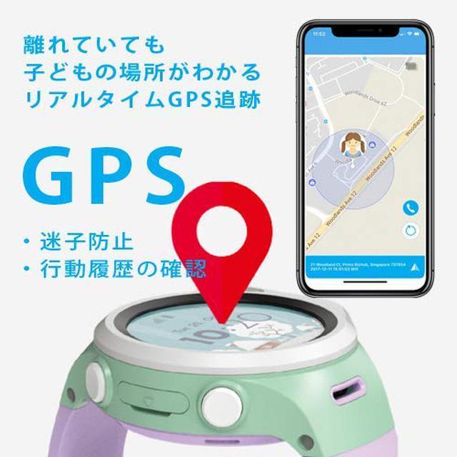 画像1: 【レビュー】安心を子供の腕に!GPS機能も備えたウオッチ型のキッズ携帯「my First Fone R1」がすごい!