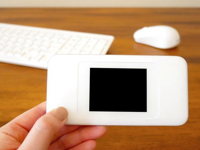 画像: 通信環境の整備が必要